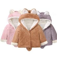 Baby Cotton Coat for Russian Winter Cute Animal Boy Cartoon Fox Jacket Girl Kids Warm Outerwear
