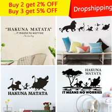 New Creative Cartoon DIY Lion King Hakuna Matata Wall Stickers for kids rooms Decoration Bedroom Parlor home decor