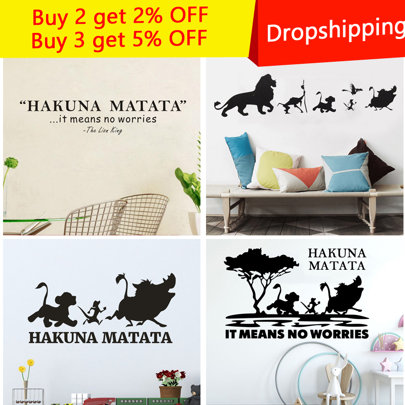New Creative Cartoon DIY <font><b>Lion</b></font> <font><b>King</b></font> <font><b>Hakuna</b></font> <font><b>Matata</b></font> Wall Stickers for kids rooms Decoration Bedroom Parlor Decoration home decor image