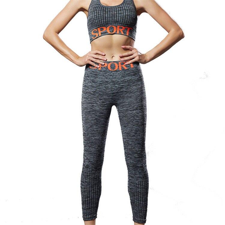 Женский бесшовный комплект для йоги из 2 предметов короткий