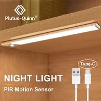 Sensor de movimiento LED ultradelgado de grano de madera, luces para debajo del armario, lámpara de noche con carga USB tipo C para cocina, armario, pasillo armario