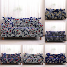 High Elastic Sofa Covers For Living Room Geometric Series Stretch Sofa Slipcovers Corner Sofa Armchair Couch Cover(China)