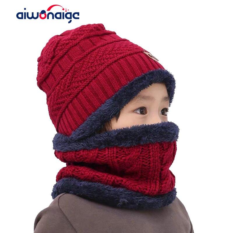 Boy/Girl Knit Cap Bib Set Outdoor Warm Casual Kids Beanie Plus Velvet Scarf Cap For The Winter 2 Piece Leather Ski Mask Baby