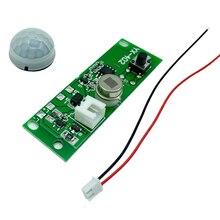 Комплект «сделай сам» для лампы на солнечной батарее, плата с датчиком управления, модуль управления ночником, модуль управления ler, инфракр...
