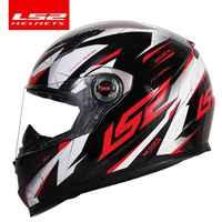LS2 FF358 del fronte pieno moto rcycle casco di alta qualità LS2 Brasile bandiera capacete casco moto timone ECE approvato senza pompa