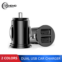 VEHEMO Mini Dual USB прикуриватель автомобильное быстрое зарядное устройство автомобильное зарядное устройство адаптер напряжения Адаптивное оригинальное автомобильное зарядное устройство телефон