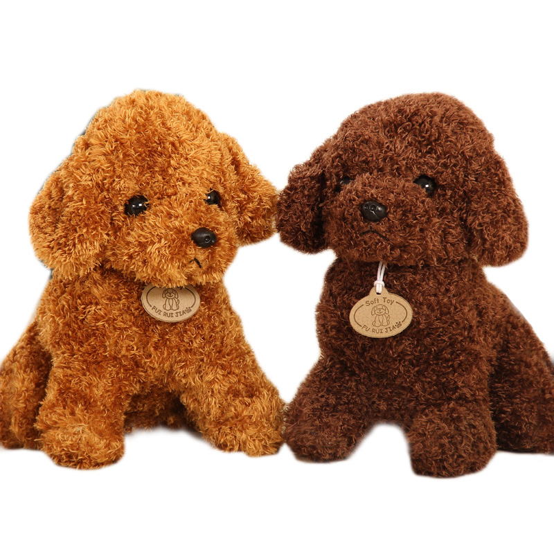 18CM Cute Simulation Puppy Plush Toys Teddy Dog Kids Dolls Curly Stuffed Pet Soft Anime Decor Collection Toys For Children Kids