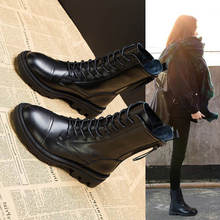 Женские ботинки модная новинка 2021 женские короткие в британском