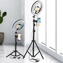 26 см светодиодный кольцевой светильник для селфи, многофункциональный кольцевой светильник с регулируемой яркостью для держателя сотовог...