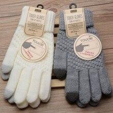 Новинка, однотонные волшебные перчатки для женщин и девушек, женские тянущиеся вязаные перчатки, варежки, теплые зимние аксессуары, шерстяные перчатки