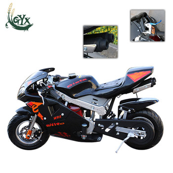 Disc Brake Race Small Sports Car Small Car 2020 Double Headlight Type Four Stroke Mini Motorcycle Pure Gasoline 49cc 1