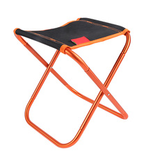 Folding stool portable fishing camping chair mini reduction stool with outdoor alloy small bench 2016 new multi functional bamboo folding stool portable home solid wood mazza outdoor fishing folding stool
