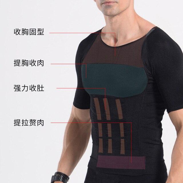 MenSlimming Boobs  Gynecomastia Vest Body Shaper Control Belly Tummy Trimmer T-shirt Sleeveless Back Support Underwear Shapewear