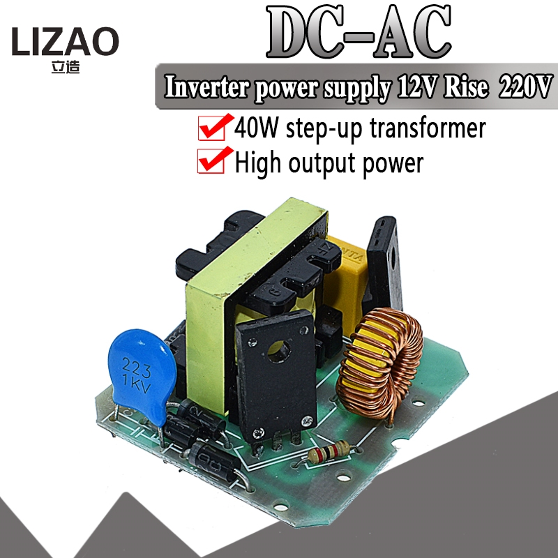 <font><b>12V</b></font> <font><b>to</b></font> <font><b>220V</b></font> 35W Step UP Power <font><b>Module</b></font> DC-AC Boost Inverter <font><b>Module</b></font> Dual Channel Inverse Converter Booster <font><b>Module</b></font> Power Regulator image