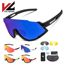 Running Goggles Cycling-Glasses VICTGOAL Polarized Sports Hiking-Eyewear 5-Lenses MTB