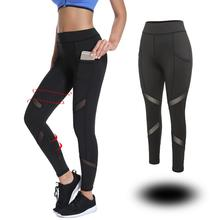 Women Fitness Leggings With Pockets Workout Leggins Running Sweatpants Ankle Length Mesh Gym Sportswear Patchwork Trouser