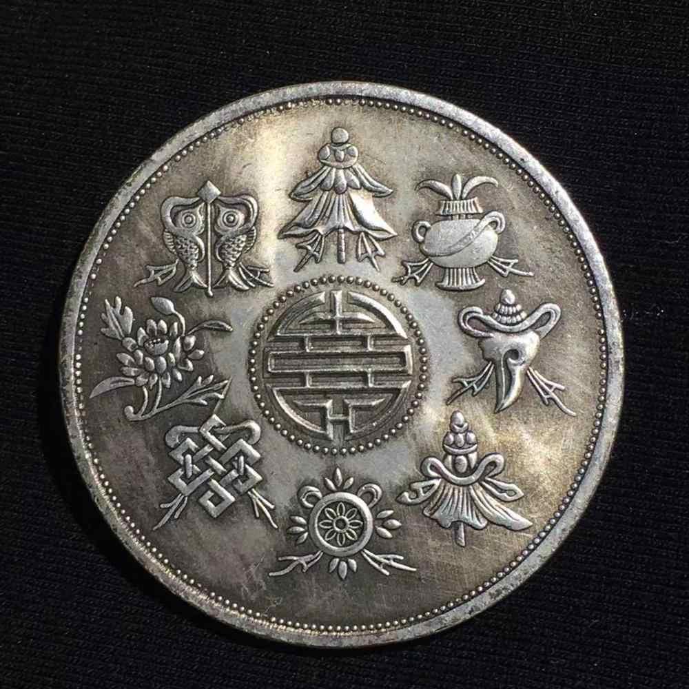 Feng Shui Dragon Artificial Silver Coin