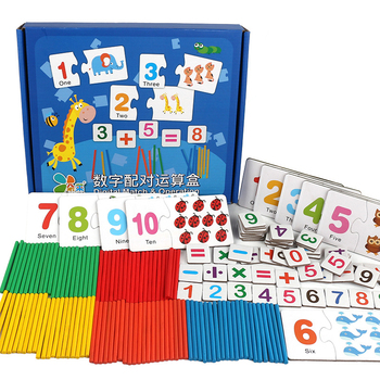 Montessori Math Toy Arithmetic Addition Subtraction Mathematics Puzzle Game Educational Toys Preschool Teaching Count Aid Gift montessori math toy wooden fruit number math game sticks educational toy puzzle learning teaching aids set child birthday gift