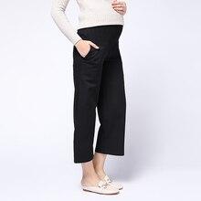 Autumn&Winter Maternity Pants High Waist Wear Clothes Pregnant Women Nine Trousers Adjustable Plus Size