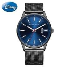 Men Stainless Steel Mesh Band Waterproof Watches Top Brand Luxury Disney Clocks Male Business Fashion Sport Luminous Hand Watch
