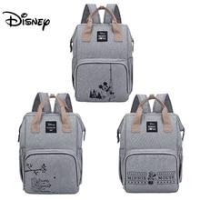 Disney Mochila de fraldas do Mickey e Minnie para a mamãe, bolsa organizadora, para carrinho, grande capacidade, nova