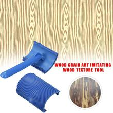 Blue Rubber Wood Grain Paint Roller with Handle Wall Painting Tool Sets DIY Graining Painting Tool Wood Grain Pattern Home Tool