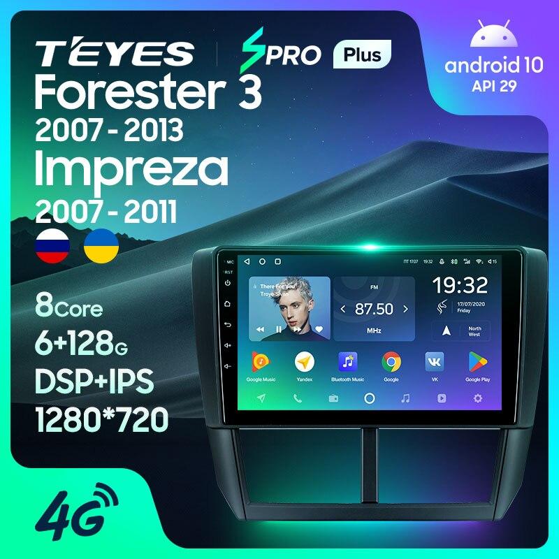 TEYES SPRO Plus Штатная магнитола For Субару Форестер 3 SH For Субару Импреза For Subaru Forester 3 SH 2007   2013 For Subaru Impreza GH GE 2011 2DIN автомагнитола 2 DIN DVD мультимедиа автомобиля головное устройство Мультимедиаплеер для авто      АлиЭкспресс