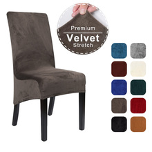 Velvet XL Size Long Back Chair Cover Spandex Dining Chair Slipcover Large Elastic Stretch