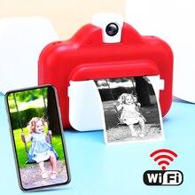 LANDZO Лидер продаж 1080P HD детская Wi-Fi камера Мгновенной Печати с термобумагой, 16 ГБ TF карта и ручка для рисования набор детских игрушек подарок