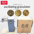 YK series swing oscillating granulator with great price