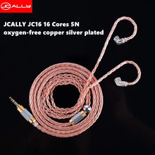 JCALLY Copper JC16 6N OFC 16 Shares 480 Cores Earphone Upgrade Cable for SE215 IE80 KZ ZST Pro ZSN ZS10 Pro ZSX BL 03 BL 05