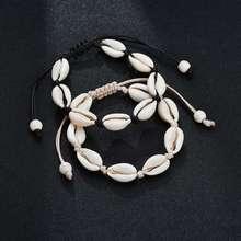 NEW Hot Sale Handmade Natural Seashell Hand Knit Bracelet Shells Bracelets Women Accessories Beaded Strand