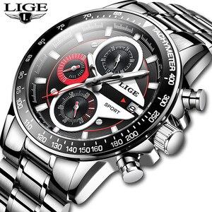Image 1 - LIGE 패션 남자 시계 남성 크리 에이 티브 비즈니스 크로노 그래프 쿼츠 시계 스테인레스 스틸 방수 시계 남자 Relogio Masculino