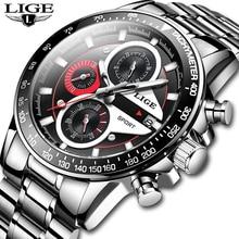 LIGE relojes de cuarzo para hombre, cronógrafo de negocios, creativo, de acero inoxidable, resistente al agua, Masculino