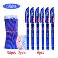 Со стирающимися чернилами набор гелевых ручек моющиеся ручка 0,5 мм цвет синий, черный; Большие размеры чернила гелевые ручки для школы и офи...