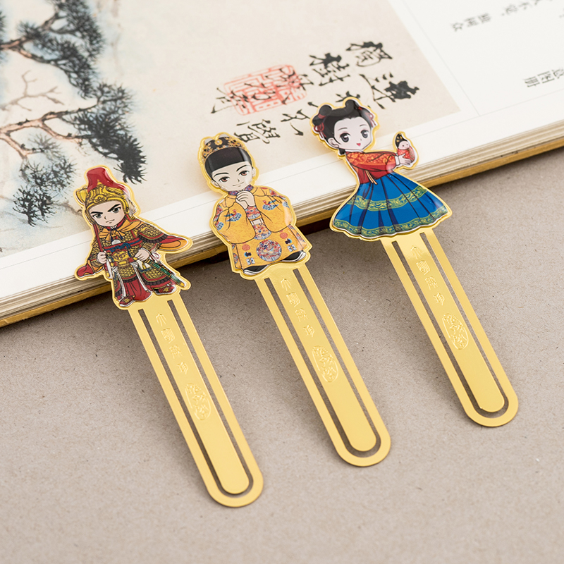 Palace Taobao Ming And Qing Emperors After The Metal Personality Cute Bookmark