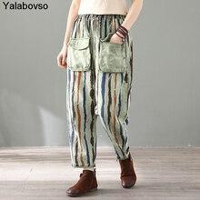 Модные полосатые джинсы женские свободные повседневные брюки