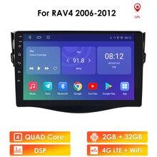 안 드 로이드 10 자동차 멀티미디어 GPS 비디오 플레이어 도요타 RAV4 2007 2008 2009 2010 2011 2012 라디오 Gps 2DIN BT wifi 4G OBD DVR