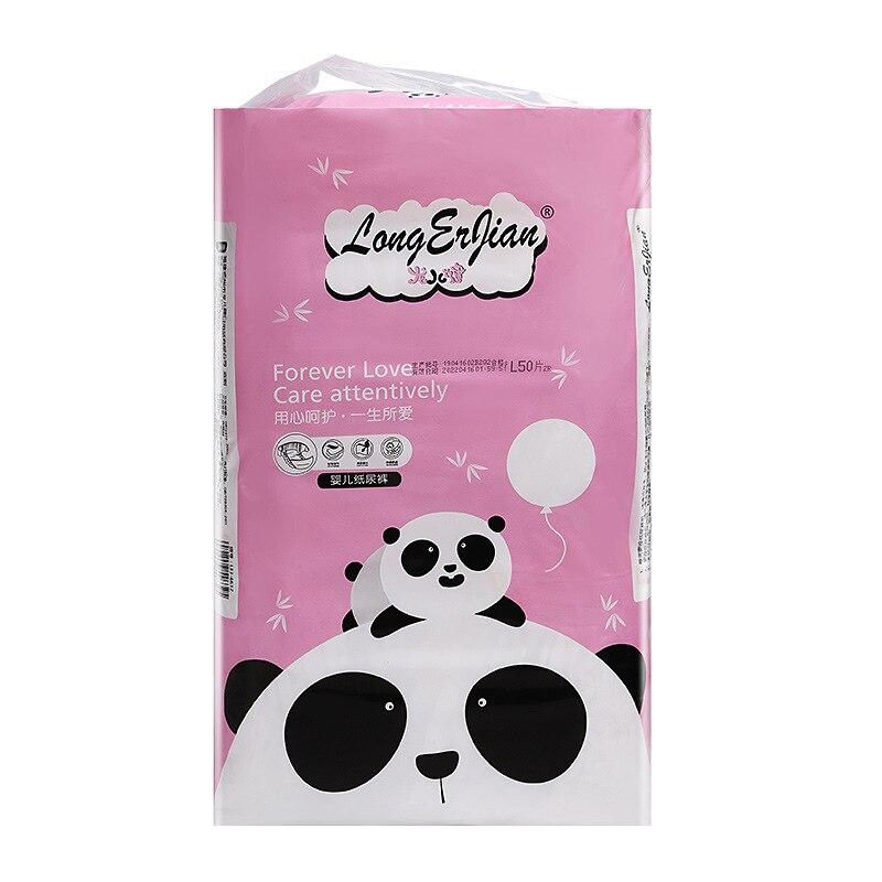 New Products Long ER Health Paper Diaper Pants Newborns Ring Waist Pants No Lump Continuous Layer Diaper Pants
