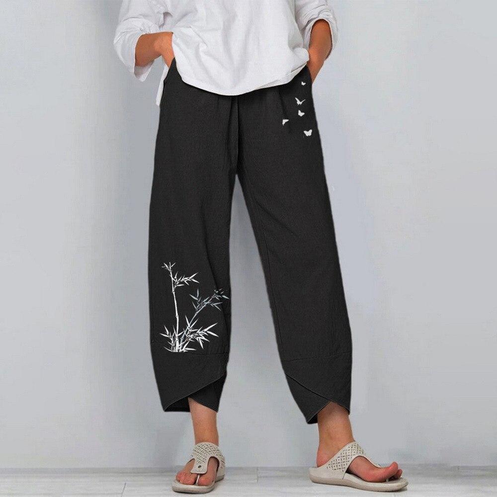 Women Casual Daisy Print Pants  2