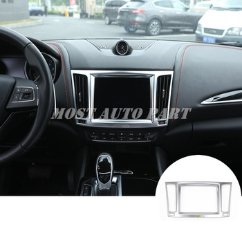 Inner Console GPS Navigation & Air Vent Cover For Maserati Levante 2016-2020 image