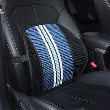 Поясничная поддержка спинки автомобильного сиденья подушка для