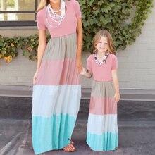 Платья с коротким рукавом для мамы и дочки; Летнее лоскутное