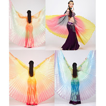 Elegant Iridescent Isis with Holding Stick Belly Dancing Costume Props(China)
