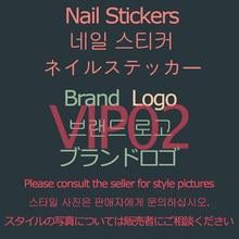 Vip2 100mm * 80mm 3d unhas decalques adesivos de unhas marca de luxo logotipo padrão design da arte do prego decorações da folha do prego decalques do prego design