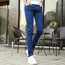 Man Stretch Jeans Male Bound Feet Pants Teenagers Elastic Force Trend Denim