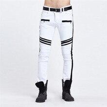 2020 osobowości obcisłe dżinsy rurki dla mężczyzn biały czarny, patchworkowy spodnie a przetarciami moda na co dzień Slim Fit Biker Hip Hop spodnie dżinsowe