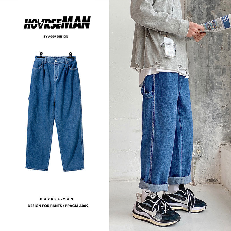Privathinker Man Fashion Straight Solid Casual Jeans Mans 2020 Korean Style Jeans Couple Loose Denim Pants Male Bottoms Clothing