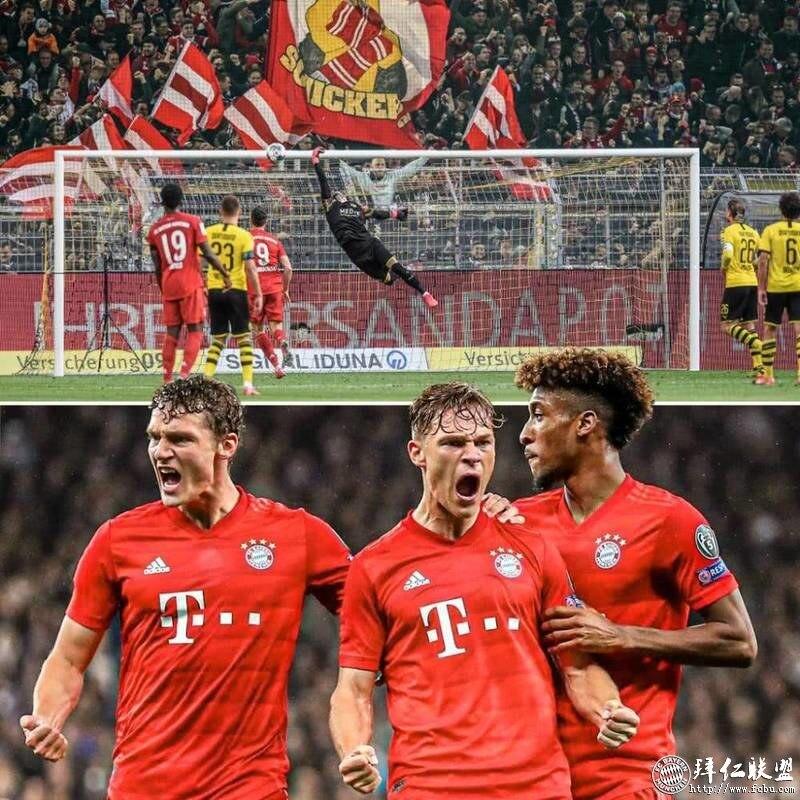德甲第28轮 多特0:1拜仁 基米希神仙球赢下国家德比1