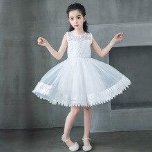 Girls new summer sweet style princess party white performance elegant dress costume